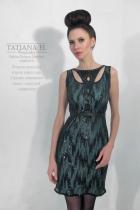 Вечернее платье-футляр. | VP0005